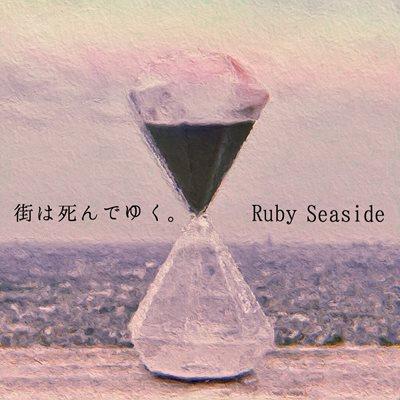 Ruby Seaside