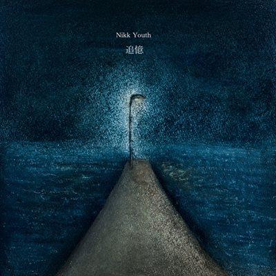 Nikk Youth