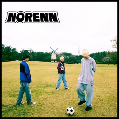 Norenn