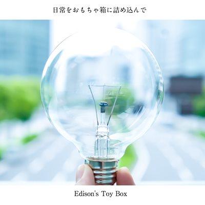 Edison's Toy Box