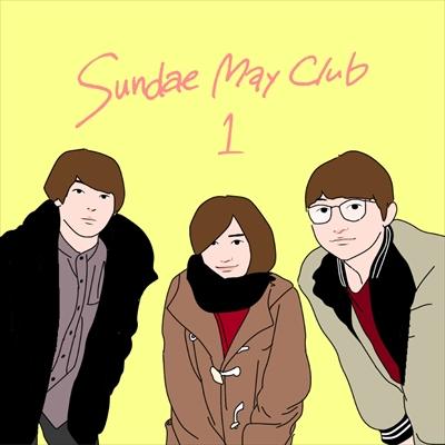 Sundae May Club