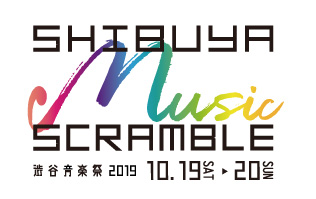 SHIBUYA MUSIC SCRAMBLE 2019