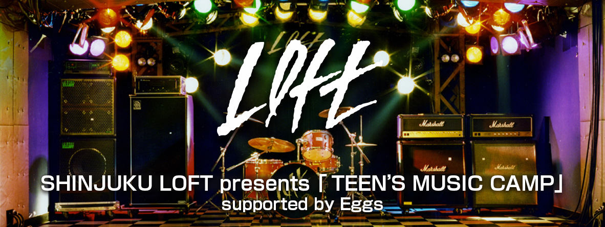 SHINJUKU LOFT presents 「TEEN'S MUSIC CAMP」supported by Eggs