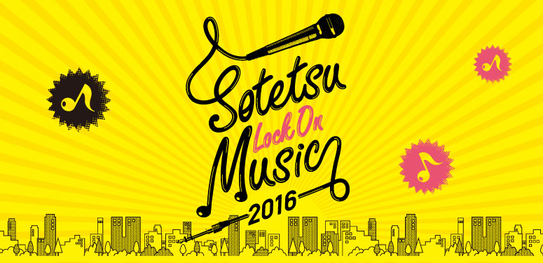 SOTETSU LOCK ON MUSIC