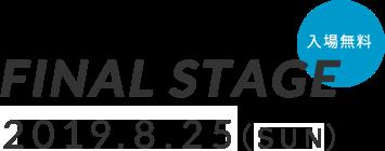 FINAL STAGE 2019.8.25(SUN) at 新木場STUDIO COAST (入場無料)