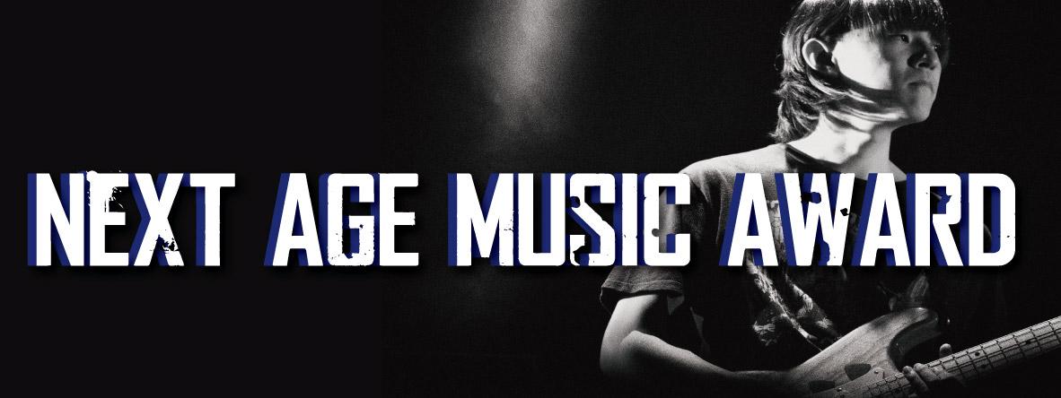 Next Age Music Award 2020