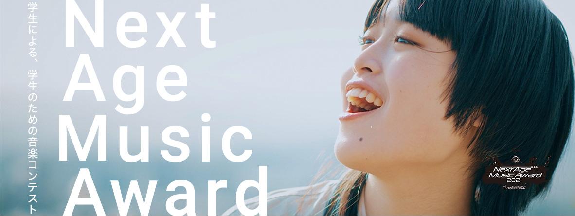 Next Age Music Award 2021