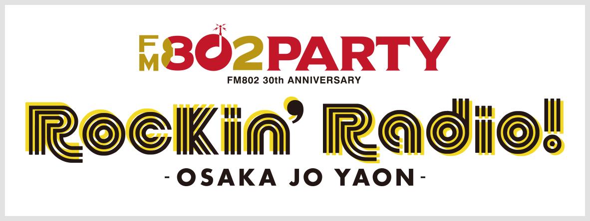 30PARTY SPECIAL LIVE Rockin'Radio!