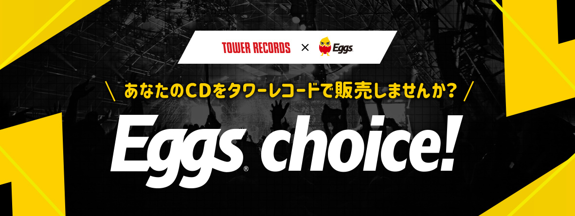 Eggs choice!