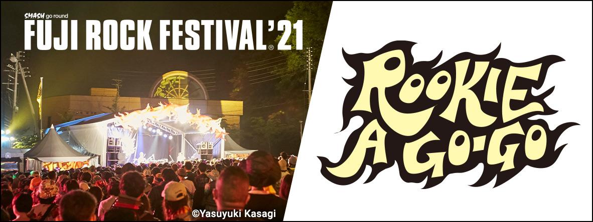 FUJI ROCK FESTIVAL'21「ROOKIE A GO-GO」