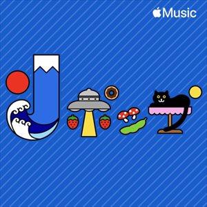 ブレイキング:J-POP