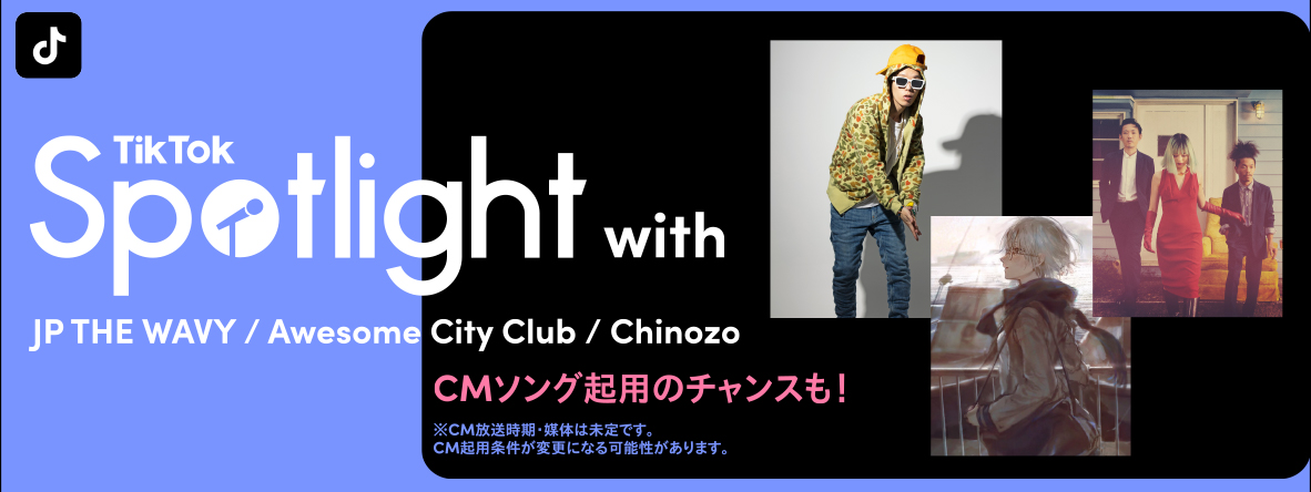 TikTok Spotlight with JP THE WAVY・Awesome City Club・Chinozo