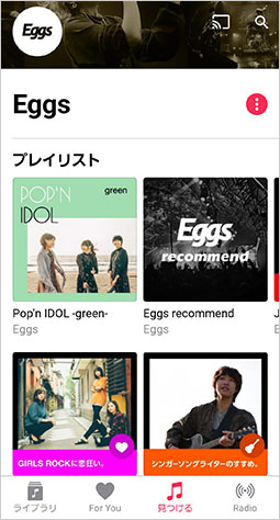 Eggs Curatorページ