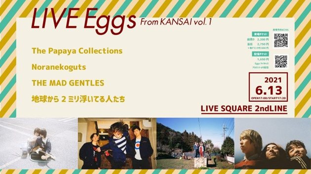 Live Eggs From KANSAI vol.1