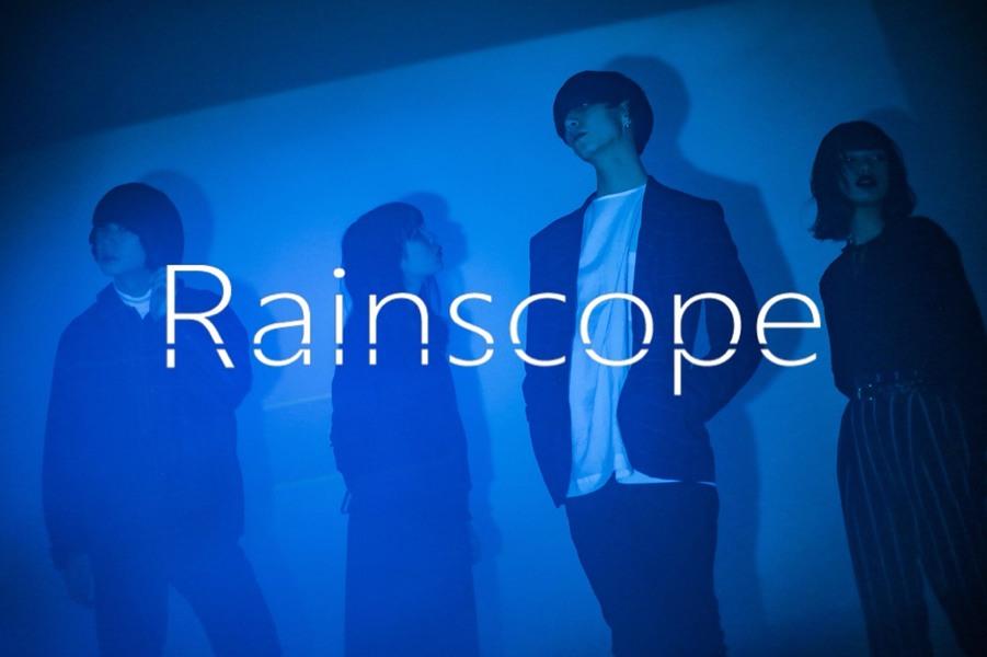 Rainscope