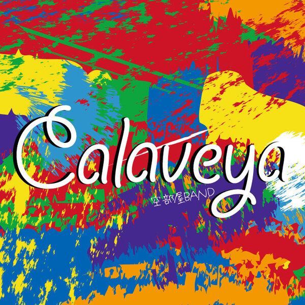 Calaveya