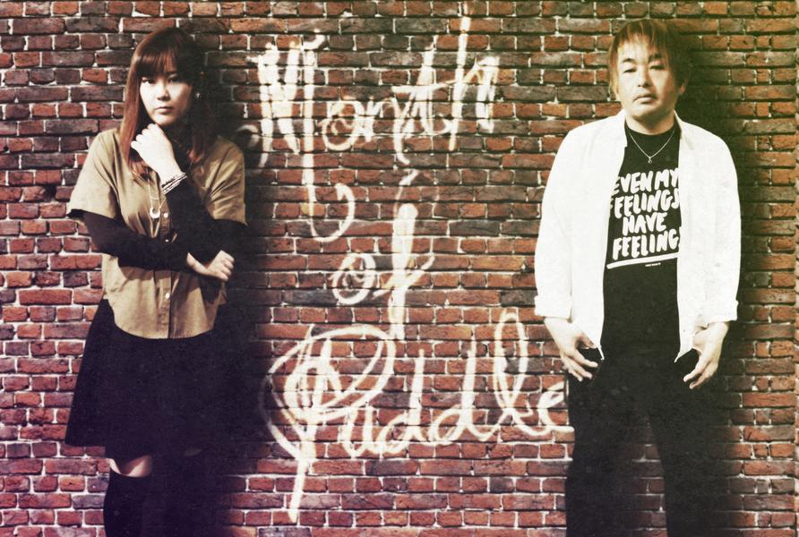month of puddle monthofpuddle のeggsページ インディーズバンド音楽