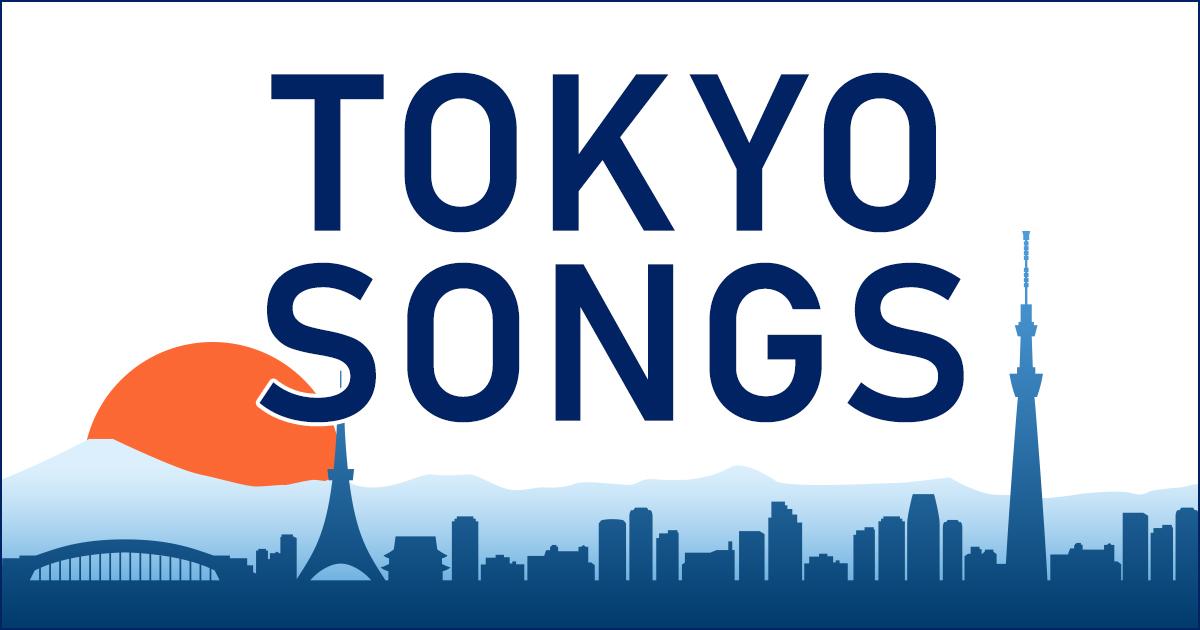 TOKYO SONGS